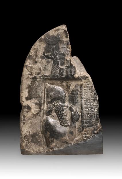 Boundary stone, fragment