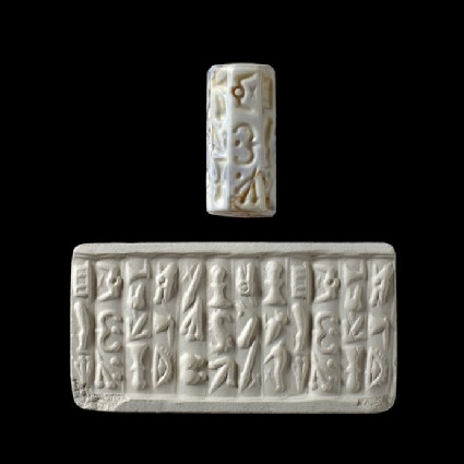 Cylinder seal with hieroglyphic script