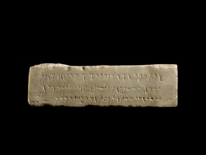 Marble block with Phoenician funerary inscription
