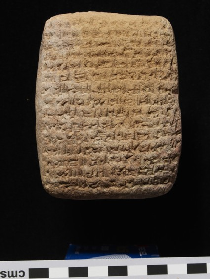 Clay tablet with cuneiform script on both sides, land-sale contract