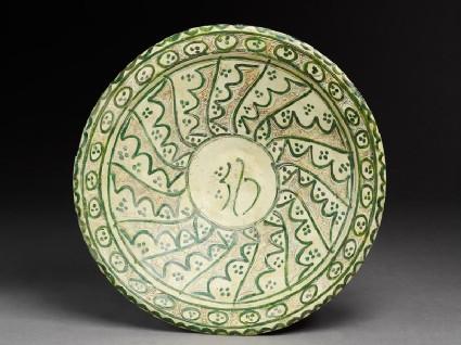 Dish with spiral panels, elongated circles, and pseudo-Arabic inscription