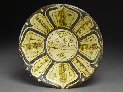 Bowl with petalled decoration