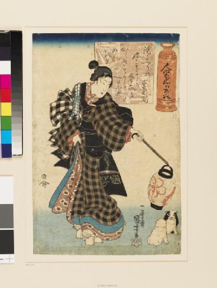 Woman with a lantern