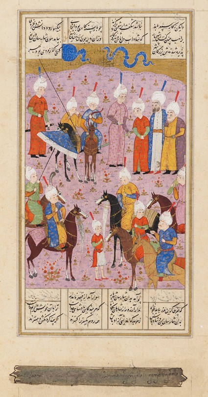 Page from a manuscript with figures on horseback