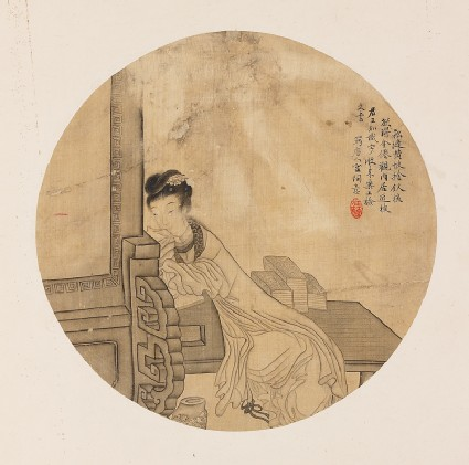 Seated court lady