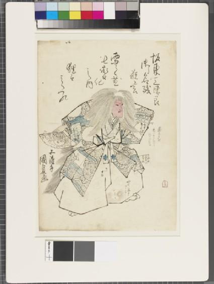 Shita-e (under-drawing for a woodblock print)