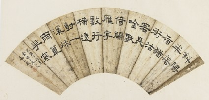 Fan painting with poem in clerical script calligraphy