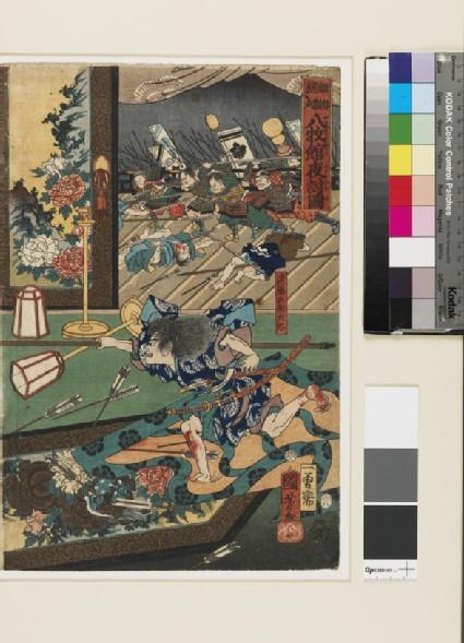 Yoritomo's night-attack on the palace of Yamaki