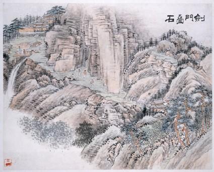 Rocks of the Jianmen Cliff