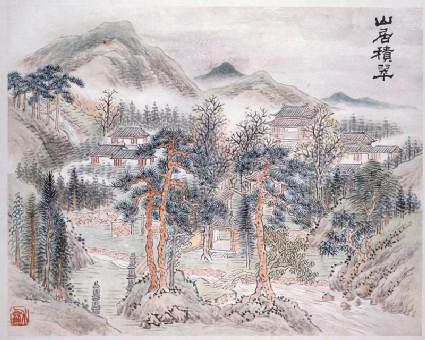 Mountain Villa in a Green Expanse
