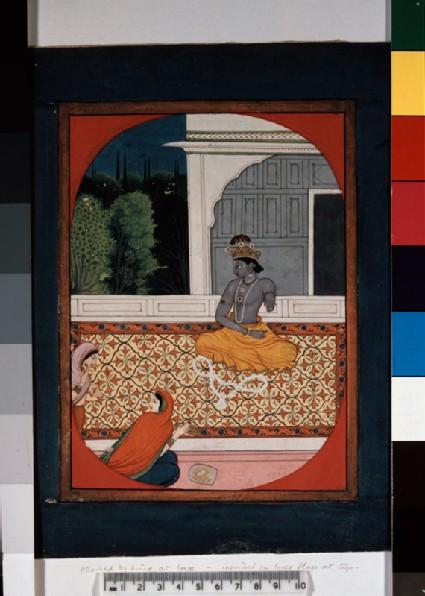 Krishna discards his garland