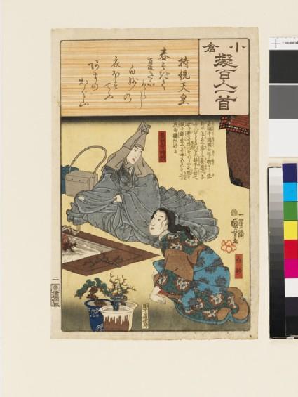 The Empress Jitō