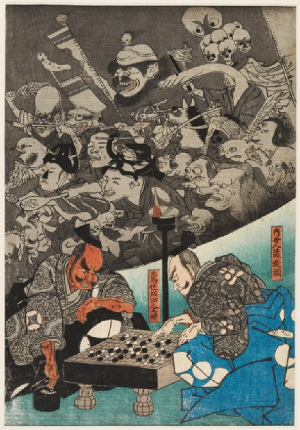 The Earth Spider Conjures up Demons at the Mansion of Minamoto Raikō