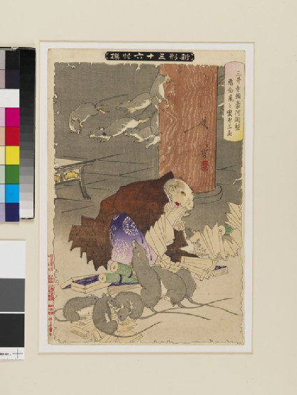 Priest Raigō of Miidera Transformed by Wicked Thoughts, into a Rat