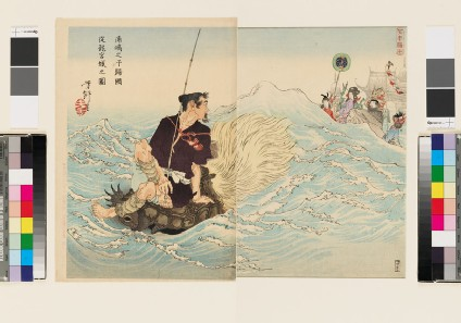 Urashima Tarō Leaving the Palace of the Dragon King of the Sea