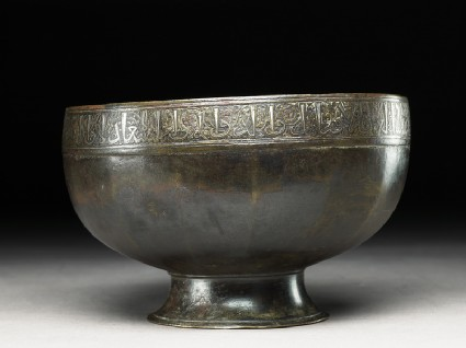 Footed bowl inscribed with good wishes