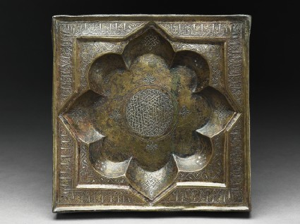 Tray or table top inscribed with good wishes