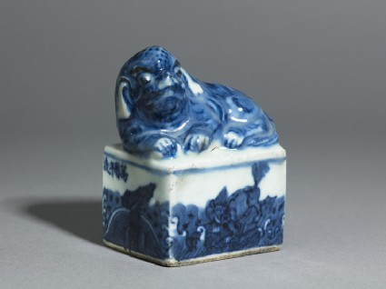 Blue-and-white seal surmounted by a shishi, or lion dog