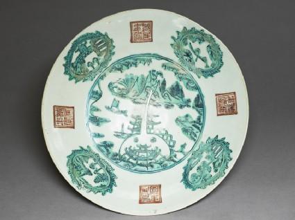 Zhangzhou ware dish with pagodas and mountains