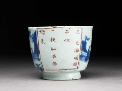 Cup with scholars in a landscape