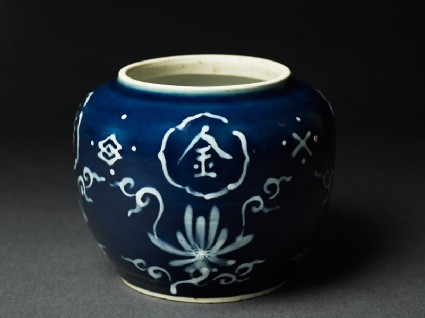 Jar with auspicious inscription