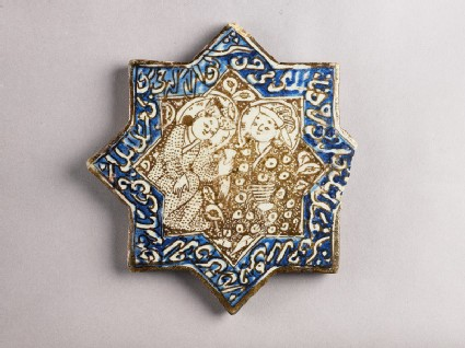 Star tile with two figures drinking