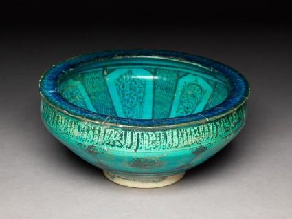 Bowl with pseudo-naskhi inscription