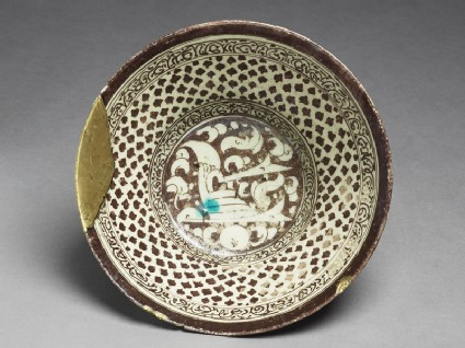 Bowl with vegetal and epigraphic decoration