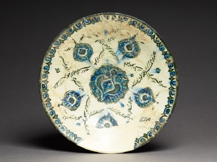 Dish with medallions and naskhi inscription