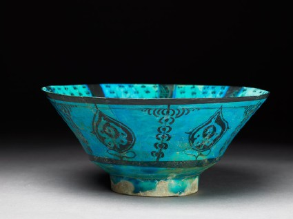Bowl with poetic verses