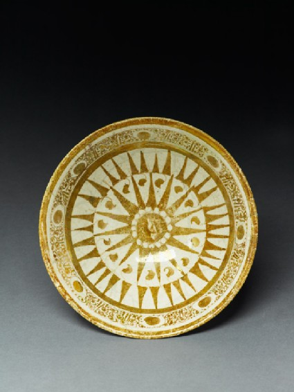 Bowl with sun