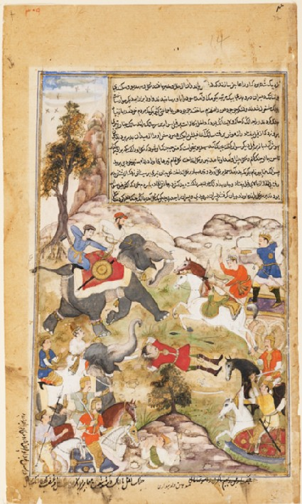 The Pandava brothers do battle with the King of Anga