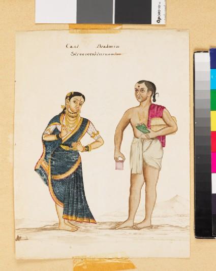 Cast Brahmin and Strivisturnudu
