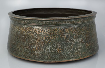 Bowl with medallions, blazons, and inscription