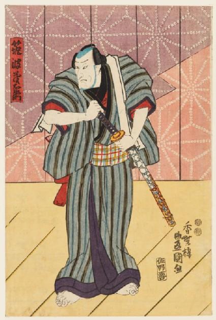 Tsukubaya Moemon competes for the love of the geisha Kasaya Sankatsu