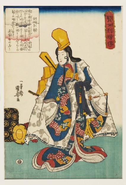 Shirabyōshi Shizuka