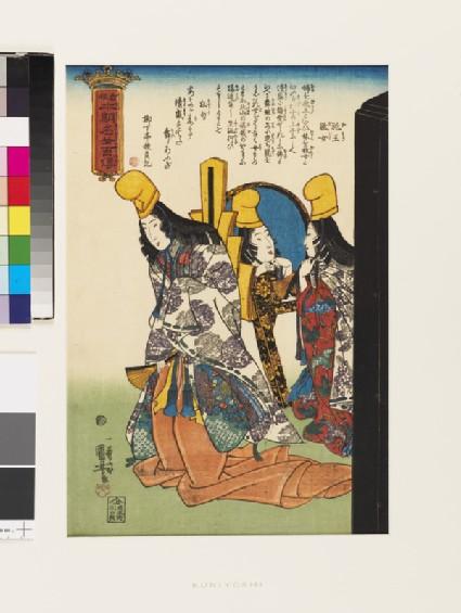 Shirabyōshi (dancers)