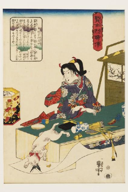 The Daughter of Dainagon Yukinari