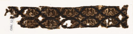 Textile fragment with medallions and kufic inscription