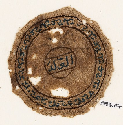 Textile roundel with blazon and inscription