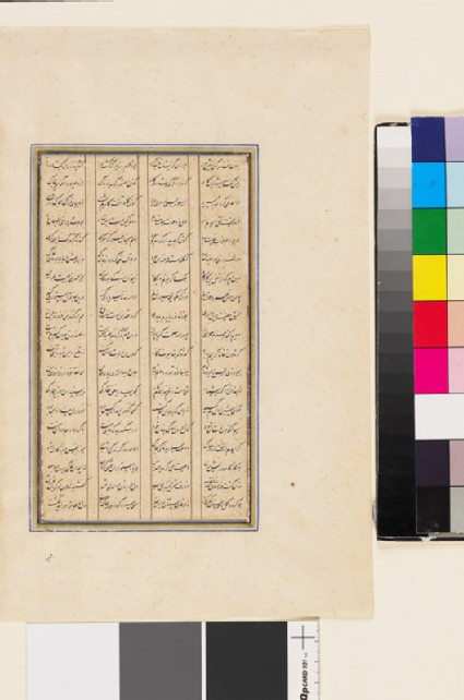 Page from a dispersed manuscript of Amir Khusrau Dihlavi's Hasht Bihisht