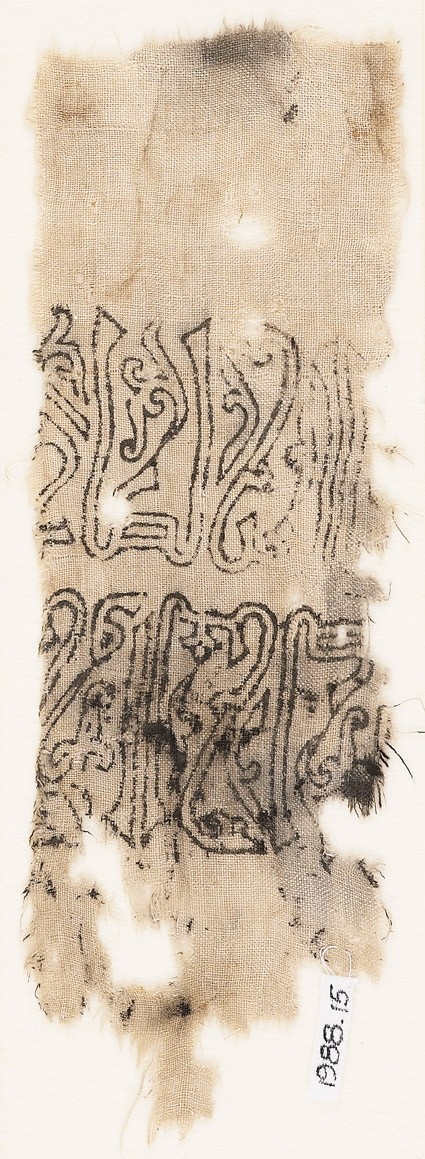 Textile fragment with kufic inscription