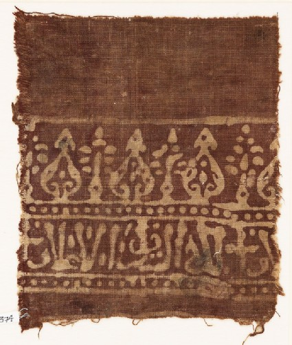 Textile fragment with stylized trees and script