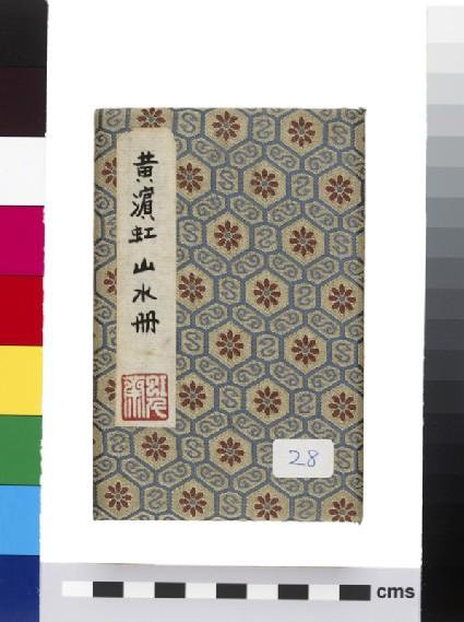 Album of paintings by Huang Binhong