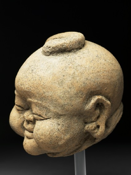 Head of a Chinaman
