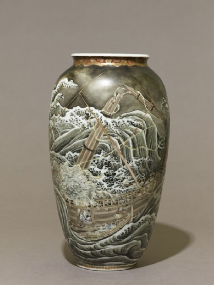 Vase depicting a ship in a stormy sea