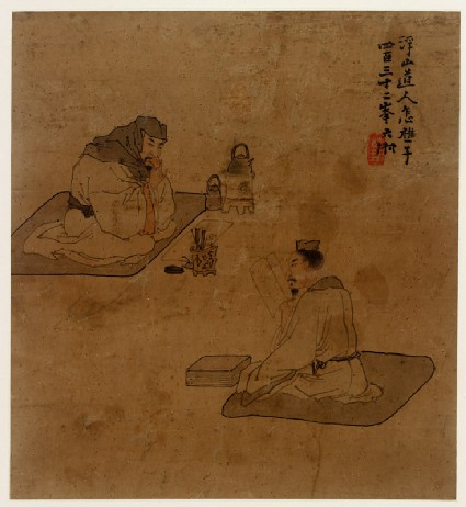 Two figures reading and drinking tea