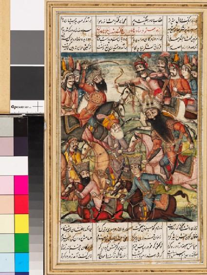Rustam's battle against the king of Hamavaran