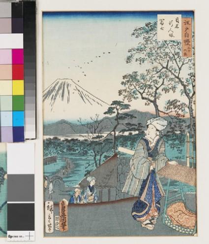 Gyōnin-zaka inn Meguro and Mt. Fuji