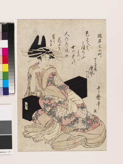 Karakoto of the Chōjiya